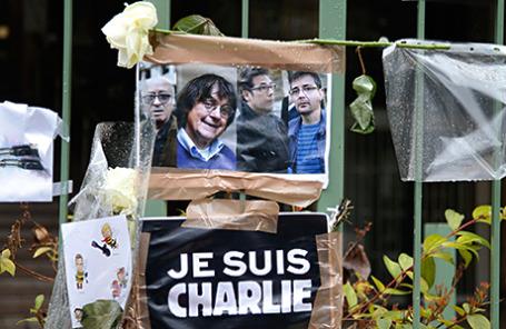 Фото карикатуристов Жоржа Волинского, Жана Кабю и Бернара Верлака, убитых в офисе еженедельного сатирического журнала Charlie Hebdo.