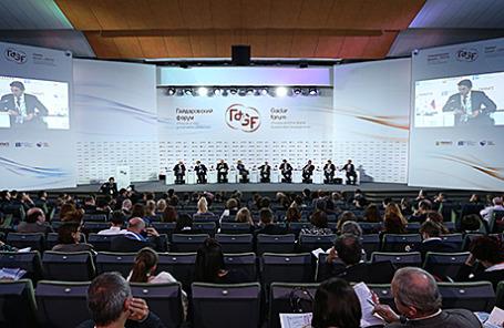 Гайдаровский форум в Москве.