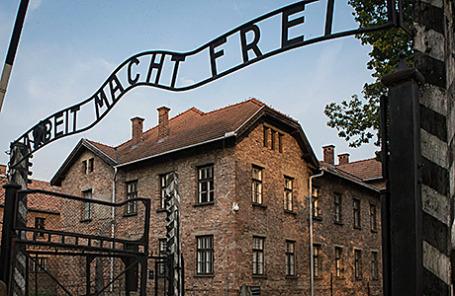 Концентрационный лагерь Освенцим (Аушвиц) в Польше.