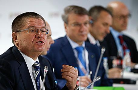 Министр экономического развития РФ Алексей Улюкаев  на Гайдаровском форуме. Москва, 14 января 2015.
