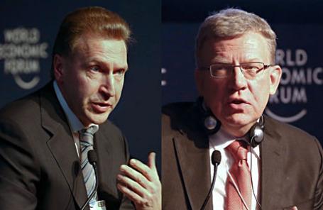Первый вице-премьер РФ Игорь Шувалов  и  министр финансов РФ, вице-премьер РФ Алексей Кудрин (слева направо) на Экономическом форуме в Давосе.
