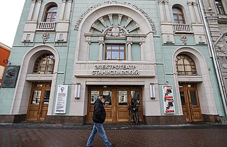 Здание Электротеатра «Станиславский» на Тверской улице в Москве.
