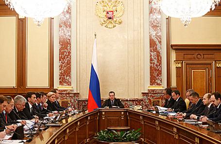 Заседание правительства РФ.
