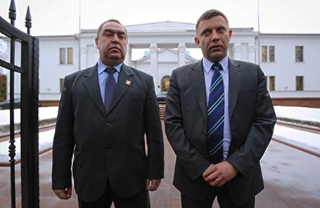 Лидеры Луганской народной республики и Донецкой народной республики Игорь Плотницкий и Александр Захарченко (слева направо).