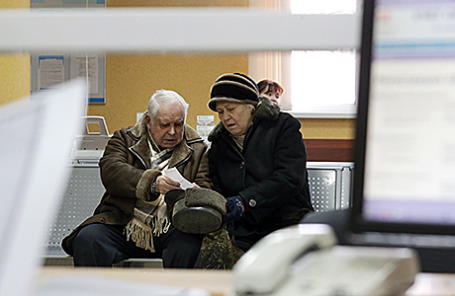Начисление пенсии госслужащим в рк