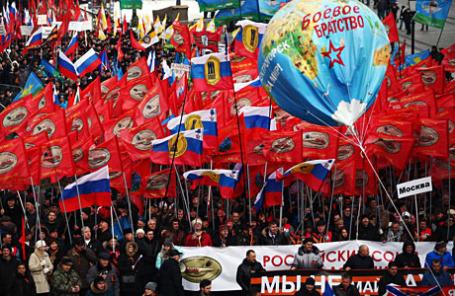 Шествие и митинг движения «Антимайдан» в Москве.