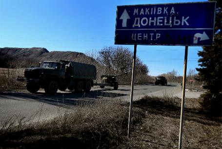 Ополченцы начали полномасштабный отвод тяжелой военной техники.