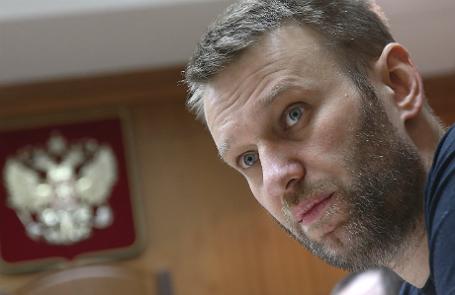 Оппозиционер Алексей Навальный в Мосгорсуде.
