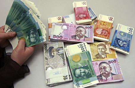 Киргизский сом (валюта).
