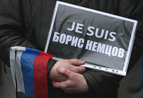 Шествие в память о Борисе Немцове в центре Москвы