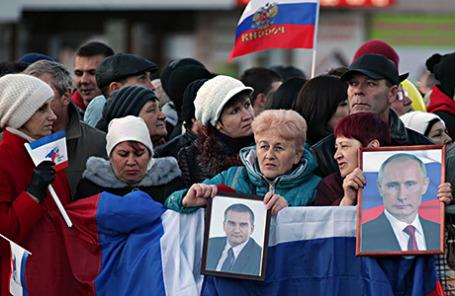 Празднование годовщины референдума о присоединении Крыма к России.