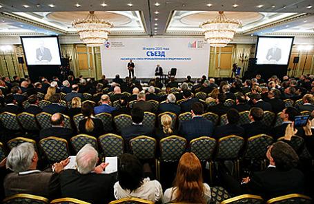 Съезд Российского союза промышленников и предпринимателей в Москве, 19 марта 2015.