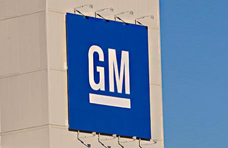 Логотип завода General Motors.