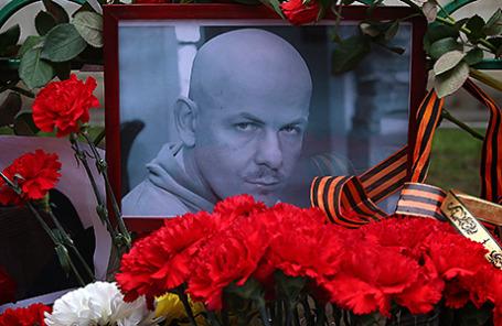 Цветы у посольства Украины, принесенные москвичами в память об убитом в Киеве журналисте Олесе Бузине. Москва, 17 апреля 2015.