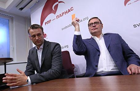 Блогер Алексей Навальный и сопредседатель ПАРНАСа Михаил Касьянов.