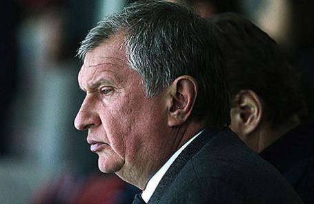 Президент компании «Роснефть» Игорь Сечин.