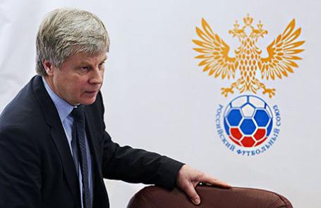 Президент Российского футбольного союза (РФС) Николай Толстых.