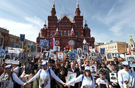 Участники акции памяти  «Бессмертный полк» в Москве, 9 мая 2015.