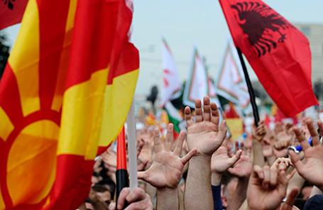 Антиправительственная демонстрация в Скопье, Македония, 17 мая 2015.