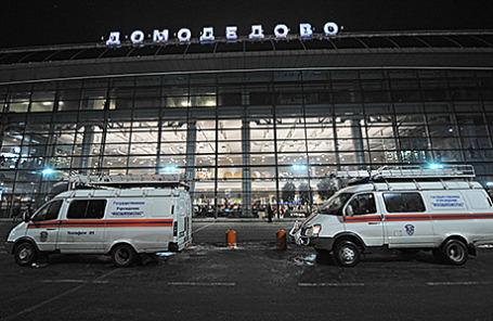 Последствия теракта в аэропорту «Домодедово» 24 января 2011.