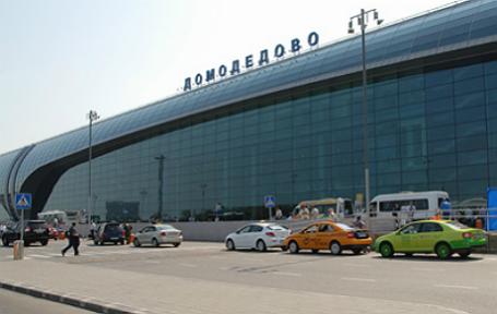 Аэропорт Домодедово.