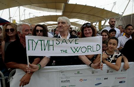 Зрители на церемонии открытия национального дня России на Всемирной универсальной выставке ЭКСПО-2015.
