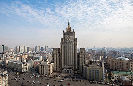 Министерство иностранных дел.
