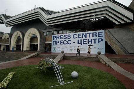 Здание пресс-центра Петербургского международного экономического форума.