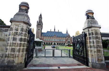 Третейский суд в Гааге.