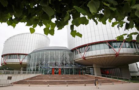 Здание Европейского суда по правам человека в Страсбурге, Франция.