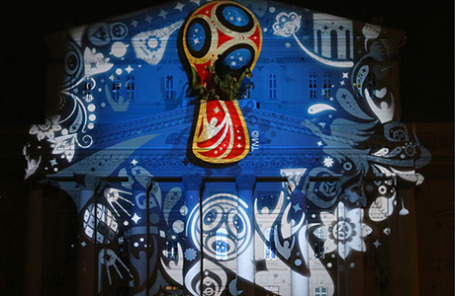 Эмблема ЧМ-2018 по футболу.