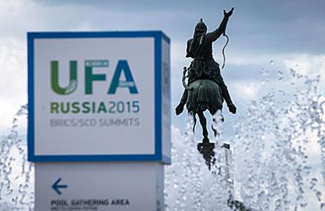 Памятник Салавату Юлаеву у Международного пресс-центра саммитов стран БРИКС и ШОС.