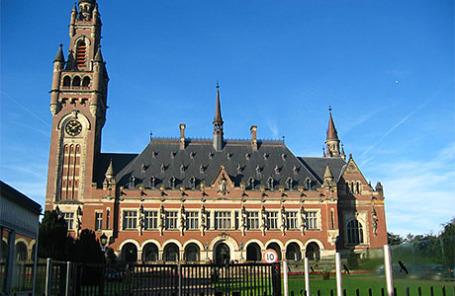 Вид на здание Постоянной палаты третейского суда в Гааге.