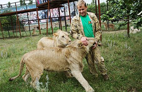 Директор и создатель Ялтинского зоопарка «Сказка» и парка львов «Тайган» Олег Зубков.