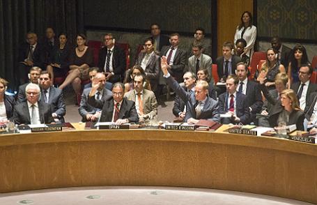 Заседание Совбеза ООН по проекту резолюции о создании трибунала по малайзийскому Boeing.