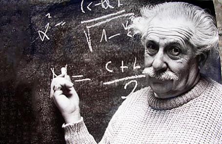 Ученый Альберт Энштейн.