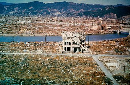 Вид города Хиросима, Япония 1946 год.