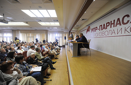 Cъезд партий РПР и ПАРНАС в Москве.