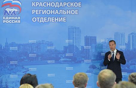 Премьер-министр РФ Дмитрий Медведев на встрече с активом регионального отделения партии «Единая Россия».