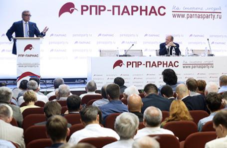 Съезд партии РПР-ПАРНАС в Москве.