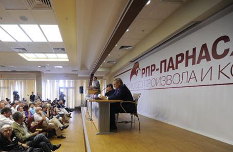 На общем объединительном съезде Республиканской партии России и незарегистрированной Партии народной свободы.