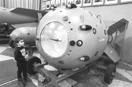 Первая атомная бомба в СССР.