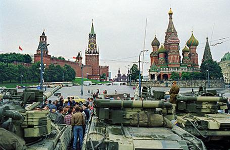 Танки на Красной площади 19 августа 1991 года.