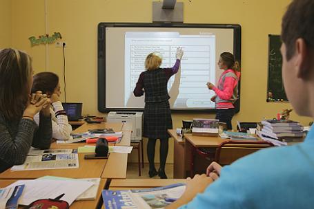 Ученики московского лицея на уроке иностранного языка.