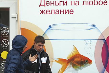 Реклама денежного займа на стене торгового павильона в Ростове-на-Дону.