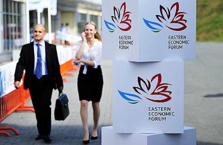 В медиацентре Восточного экономического форума-2015.