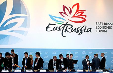 Одна из сессий Дальневосточного экономического форума во Владивостоке.