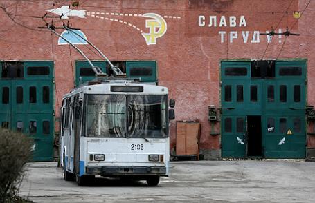 Троллейбусный парк государственного предприятия «Крымтроллейбус».