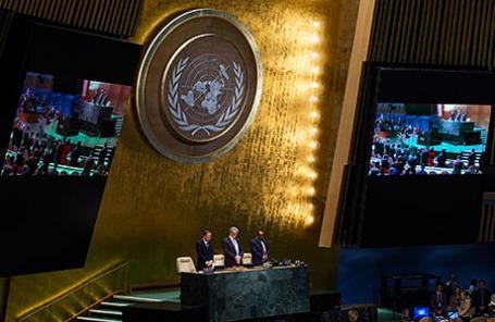 69-я сессия Генеральной ассамблеи ООН в Нью-Йорке.