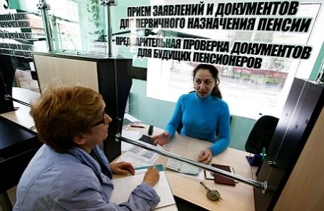 Пенсионерка во время подачи заявления и документов для перерасчета пенсий в отделении Пенсионного фонда РФ.